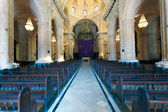 Interior of Havana Cathedral of The Virgin Mary (1748-1777), Cub — Stock Photo
