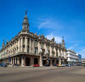 Büyük tiyatrosu'na, eski şehir, havana, küba — Stok fotoğraf