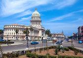 Capitol stavba, havana — Stock fotografie