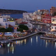 Stock Video: Lake Voulismeni evening scene, Agios Nikolaos, Crete