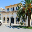 Corfu City Hall (previously: Nobile Teatro di San Giacomo di Cofu), Greecer - Stock Photo