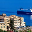 Stock Photo: Enormous cargo ship near Corfu city, Greece
