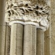 Stock Photo: Carved stone work in Bellapais Abbey, Cyprus