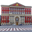 Stock Photo: House of Moscow City Government