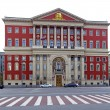 House of Moscow City Government - Stock Photo