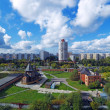 Aerial View - Moscow Modern Houses — Stock Photo