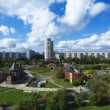 Stock Photo: Aerial View - Moscow Modern Houses