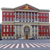 House of Moscow City Government — Stock Photo