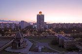 Vista aérea del distrito de moscú vivir de noche — Foto de Stock