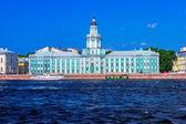 Kunstkamera, First Museum in Russia — Stock Photo