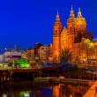 Sint-Nicolaaskerk at Night, Amsterdam - Stockfoto