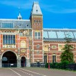 Rijksmuseum - National Museum, Amsterdam — Stock Photo #13966767