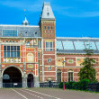 Rijksmuseum - National Museum, Amsterdam — Stock Photo