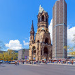 Kaiser Wilhelm Memorial in Kurfurstendamm - Stock Photo