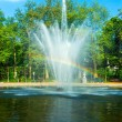 Rainbow Fountain in City Park, Brussels — Stock Photo