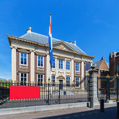 Mauritshuis, Art Gallery in Hague, Holland — Stock Photo