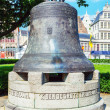 City Tower Bell, Ghent, Belgium — Stock Photo
