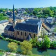 Abbey and St. Ioann Chirch, Luxembourg — ストック写真