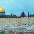 Panorama - Dome of the Rock and Jerusalem Wall — Stock Photo