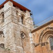 Panorama - Church of the Holy Sepulchre, Jerusalem - Stock Photo