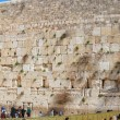 Royalty-Free Stock Photo: Panorama - Western Wall of Jewish Temple, Jerusalem