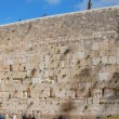 Panorama - Western Wall of Jewish Temple, Jerusalem — Stock Photo