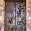 Bronze Doors of Annunciation Cathedral in Nazareth — Stock Photo