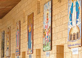 Mosaics of Annunciation Cathedral in Nazareth — Foto de Stock