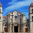 Panorama of Havana Cathedral Square — Stock Photo #37552191