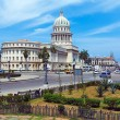 The Capitol building, Havana — Stock Photo #37646093
