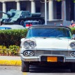 Vintage White Car near Revolution Museum, Havana — Stock Photo