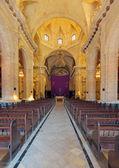 ハバナの大聖堂の内部 — ストック写真