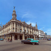 Grosses theater in havanna, kuba — Stockfoto