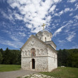 Serbian monastery - Stock Photo