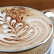 Stock Photo: Art latte on cappuccino coffe cup