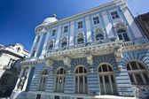 Neoclassic architecture, building in novi sad serbia — Stock Photo
