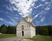 Serbian monastery — Stock Photo