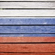 Stock Photo: Russia, russian flag painted on old wood plank background