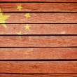 China, chinese  flag painted on old wood plank background — Stock Photo