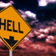 Royalty-Free Stock Vector Image: Hell is down sign