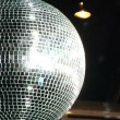 Stock Video: A rotating disco ball.