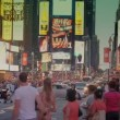 Stock Video: Times Square