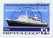 Stamp USSR motor ship — Stock Photo