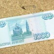 Stock Photo: One thousand rubles