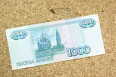 One thousand rubles — Stock Photo