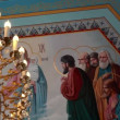 The painted ceiling in the Orthodox Church - Stock Photo