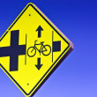 Bike lane right of way sign — Stock Photo