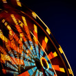 Carnival Ride — Stock Photo #13140654