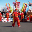 Chinese New Year Performace — Stock Photo