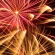 Stock Photo: Fire works